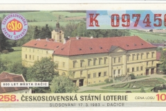 DA-1983