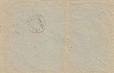 VIII. 1912-1918