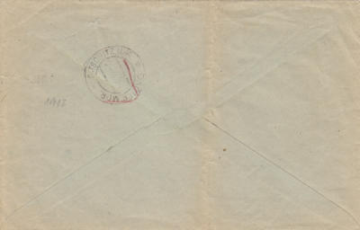 19.11.1917 - 8. razítko